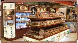 index_store1