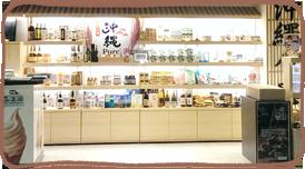index_store2