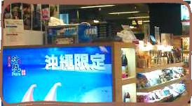 index_store3
